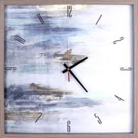 Abstract Art Clock