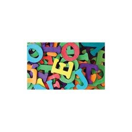 """Pacon 1-1/2"""" Wooden Capital Letters"""