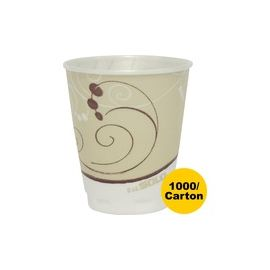 Solo Symphony Trophy Poly Hot Cups
